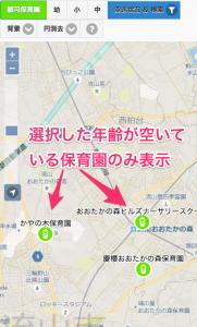 流山_保育園マップ___Code_for_Nagareyama